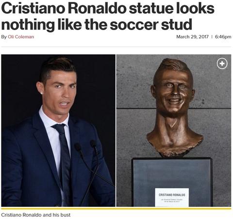 クリスティアーノ・ロナウドの胸像、不細工すぎる
