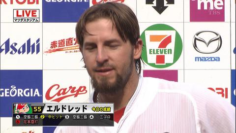 広島カープ 3 ‐ 0 巨人 エルドレッドサヨナラ3ラン!一岡プロ初勝利!巨人に勝ち越す