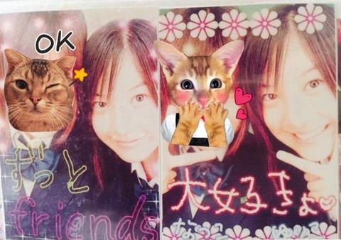 吉高由里子の中学時代のプリクラが可愛すぎwwwww