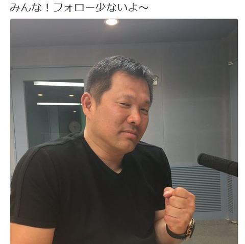 元中日・山崎武司さん、ツイッターでフォロー乞食