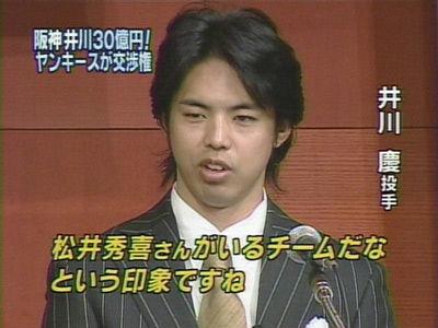 井川慶さん、いまだにヤンキースの話題の中心に…