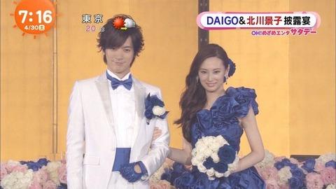 DAIGO&北川景子の披露宴出席者wwwwwww
