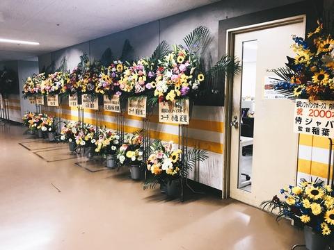 SB内川、横浜の元チームメイトからお祝いの花束が届く
