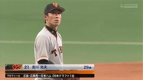 【巨人】吉川光夫(29) 36回 防御率5.00 1勝3敗 whip1.67