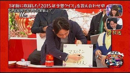 堂林の嫁・枡田絵理奈アナが第2子妊娠