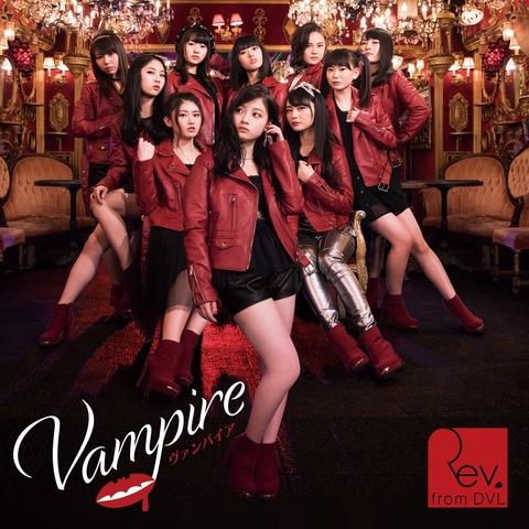 Rev.from DVLの新曲ジャケ、橋本環奈とバックダンサーにしか見えない