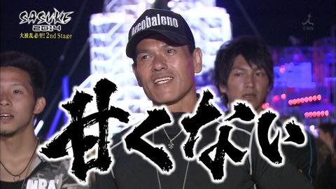 「Mr.SASUKE」山田勝己の年収wwwwwwwww
