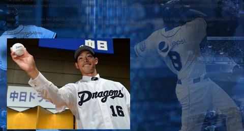 【悲報】中日・又吉、ドミニカウインターリーグ派遣決定