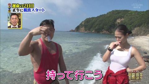 【脱出島】紅蘭さんの体が凄すぎるwwwwwwwww