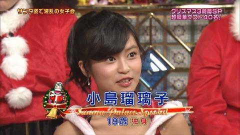 小島瑠璃子とかいうぐうかわタレント