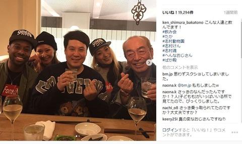 志村けんさん(67)、自分のアレをインスタに誤爆→削除…乗っ取りか