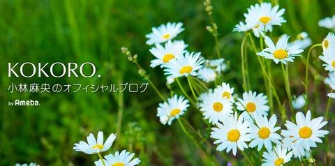 海老蔵さん、麻央さんのブログを書籍化か…