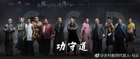 朝青龍さん、中国版エクスペンダブルズに出演