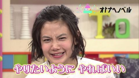 清水富美加さん、レプロとの契約終了