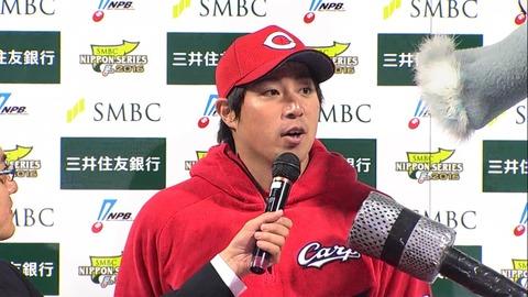 【カープ】野村祐輔さん、つぶやく