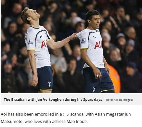 松本潤さん、葵つかさが中国でサッカー選手と共演し問題になったことでイギリスの新聞に関係を取り上げられる