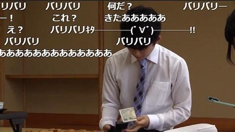 藤井聡太四段、ドルオタだった