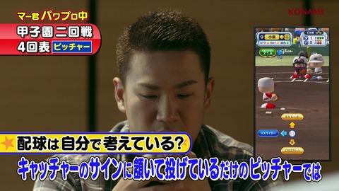 田中将大、黒田にメール「ナイスバッティング(笑い)」 黒田「ナメてる」