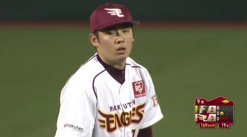楽天・松井裕樹、追突事故を起こしたものの無事5セーブ目を挙げる