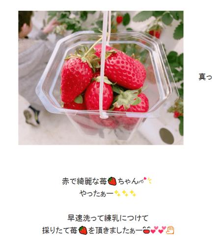 辻希美さん、イチゴに練乳をかけ炎上