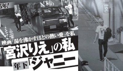 宮沢りえさん(44)、森田剛ヲタの攻撃によりインスタ垢削除
