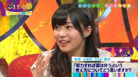【HKT48】指原莉乃(21) 世界の王貞治の名言にダメ出し 「私でも言える」「これに騙されたらダメ」 松本人志が爆笑