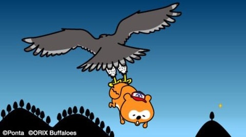 ポンタさん、鷹の餌になる