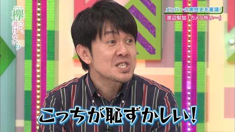 土田晃之さん、ドルオタにも嫌われる