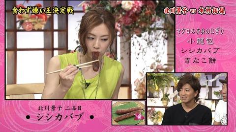 【食わず嫌い】北川景子のSっ気のある食い方wwwww