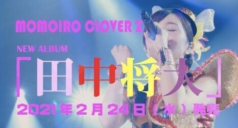 screenshot-www.oricon.co.jp-2020.12.23-13_30_43