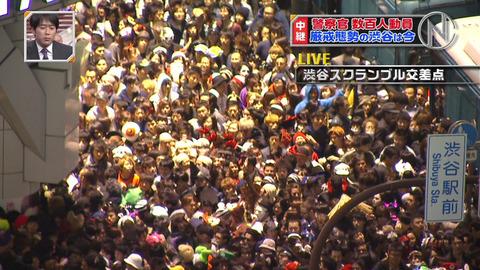 現在の渋谷の様子wwwwwww