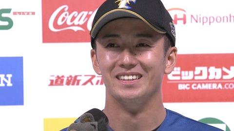 斎藤佑樹さん、623日ぶりの勝ち星!