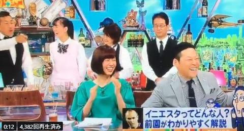東野幸治さん、ワイドナショーで年俸を年棒と発言し謝罪
