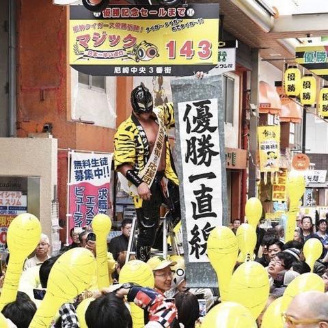 阪神タイガースにM143が点灯!