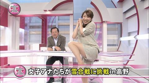 北別府学氏「新井貴浩復帰など得点力アップ」と広島カープ優勝予測