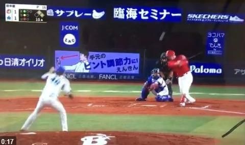 【DeNA 1-5 カープ】新井さん、代打勝ち越しタイムリー!坂倉、初ヒット初打点!