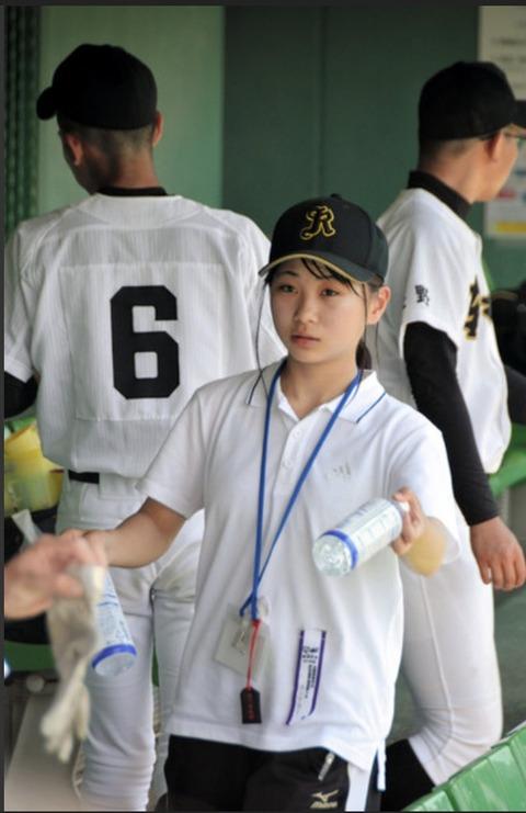 【高校野球】部員を集めた軽井沢女マネ、可愛い