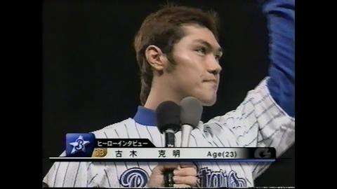 元ベイスターズの古木、横浜に指名されたくなかったと告白「来るな、来るなって念じてました」