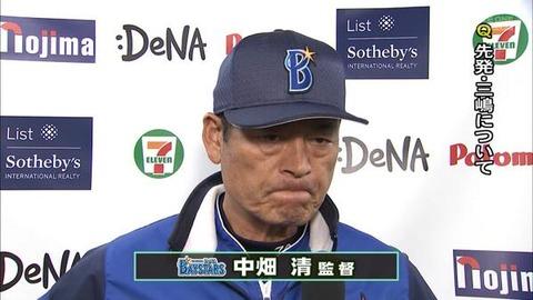 【画像】DeNA・キヨシが完全におじいちゃん・・・