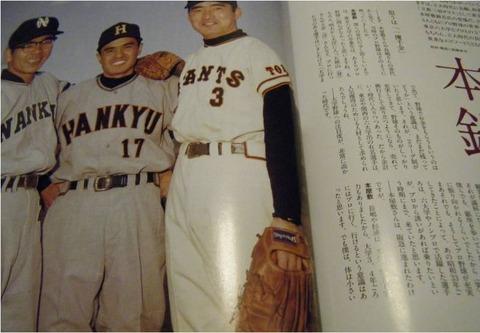 【ヤフオク】長嶋茂雄のグローブ150万円wwwwwwwww