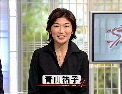 NHK青山祐子アナ(43)、5年間で4人目のマシンガン妊娠