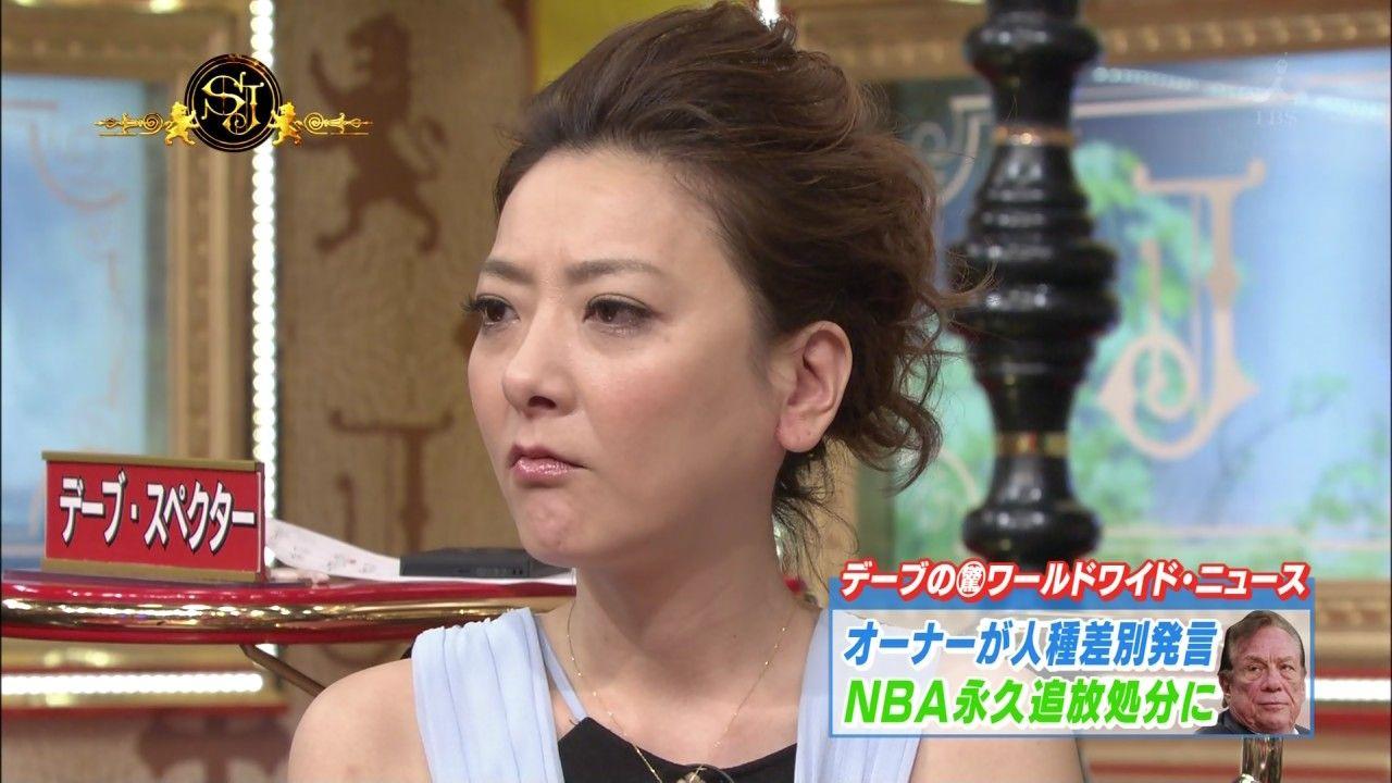 難しい顔をしながらも話を聞く西川史子