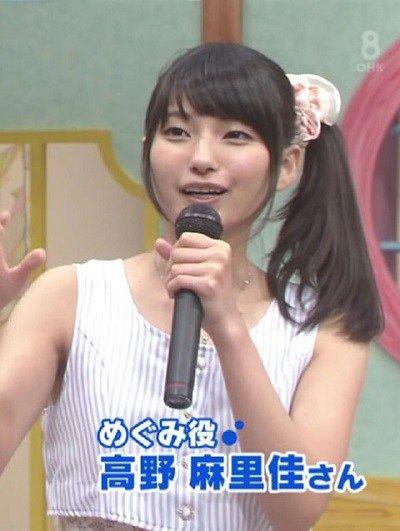 高野麻里佳さんのビキニ