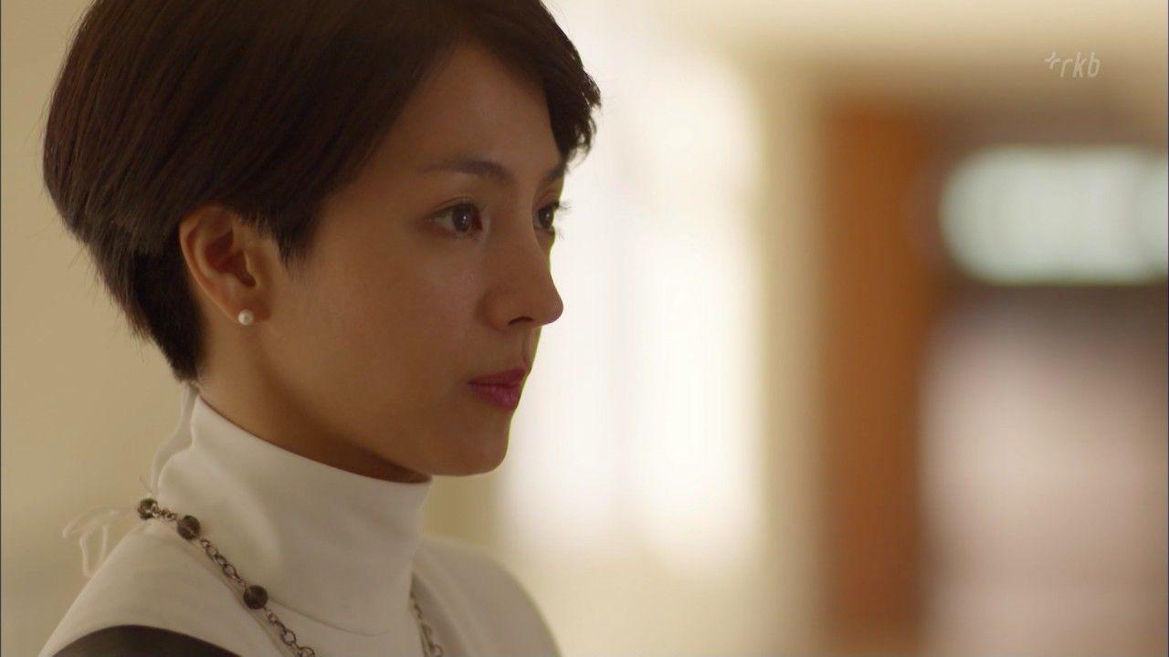 【画像】満島ひかりの私服wwwwwwww
