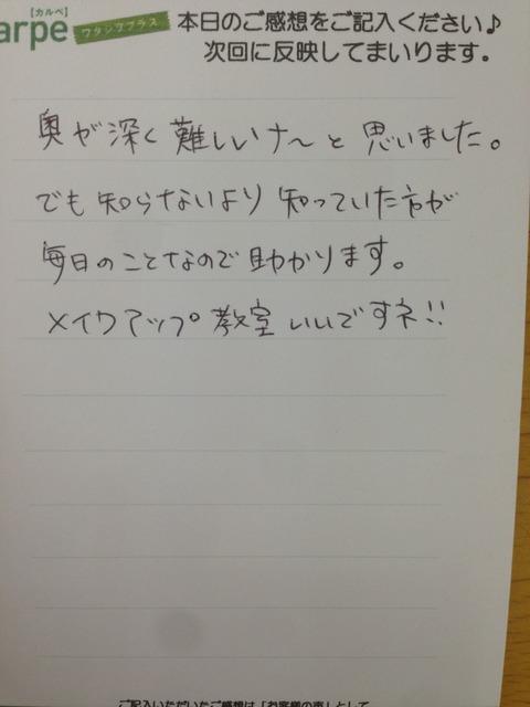 IMG_3776 (1)