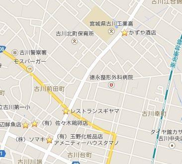 和屋 マップ