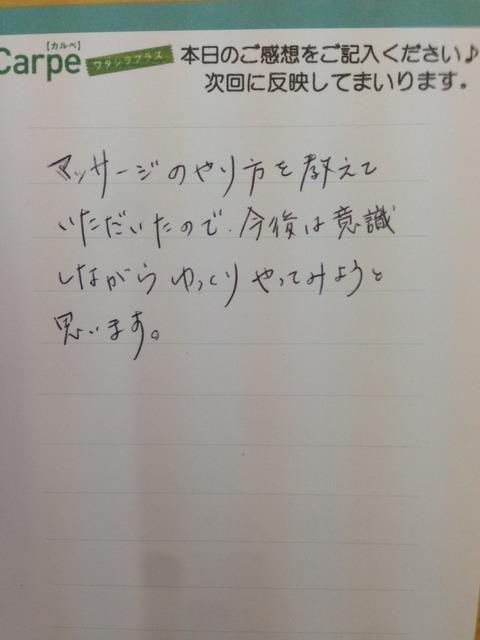 IMG_4342