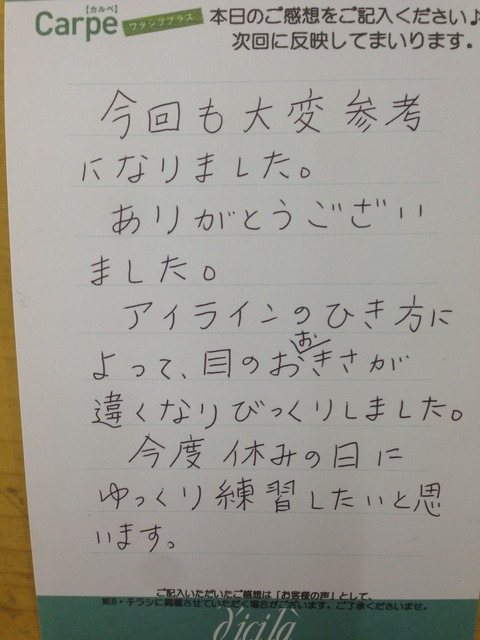 IMG_3772 (1)