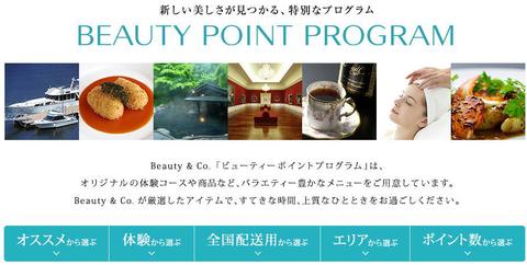 Beauty&Co
