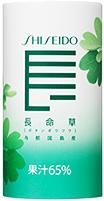 長命草カート缶
